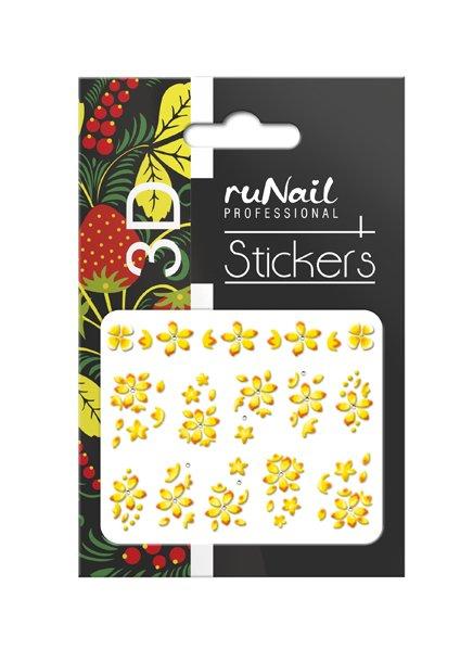 ruNail, 3D Наклейки для дизайна ногтей № 1732Наклейки для дизайна ногтей<br>Самоклеящиеся наклейки для дизайна ногтей. Цветы.<br>