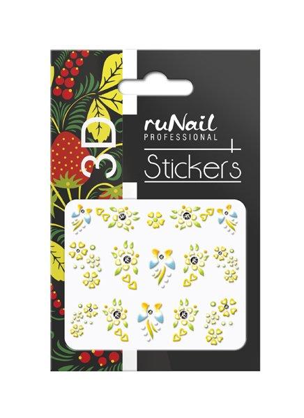 ruNail, 3D Наклейки для дизайна ногтей № 1733Наклейки для дизайна ногтей<br>Самоклеящиеся наклейки для дизайна ногтей. Цветы.<br>