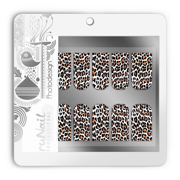 ruNail, Фотодизайн (сафари) № 1491Фотодизайн для ногтей RuNail<br>Коллекция фотодизайна Сафари.<br>