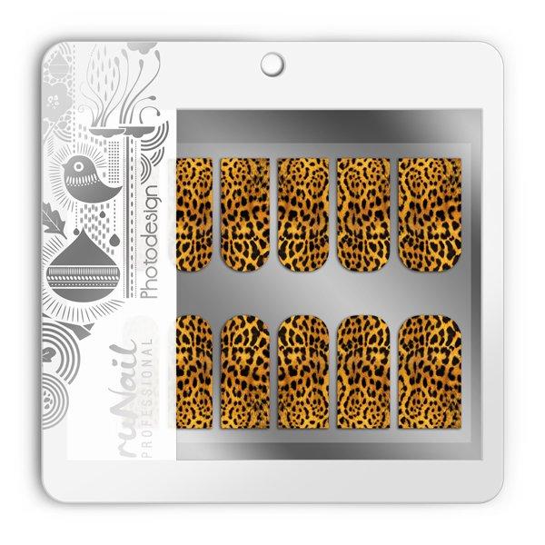 ruNail, Фотодизайн (сафари) № 1493Фотодизайн для ногтей RuNail<br>Коллекция фотодизайна Сафари.<br>