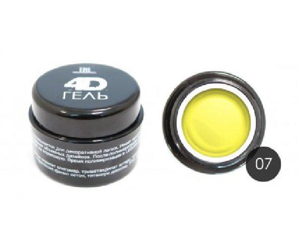 TNL, 4D Гель для дизайна ногтей - №7 (неоново-желтый)4D Гель для дизайна ногтей<br><br>