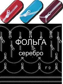 MILV, Слайдер дизайн № F09 СереброСлайдер дизайн MILV<br><br>