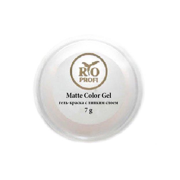 RIO Profi, Гель краска с липким слоем - Черная матовая №08 (7гр)Гель краски RIO Profi<br>Гель краска с липким слоем черная матовая<br>