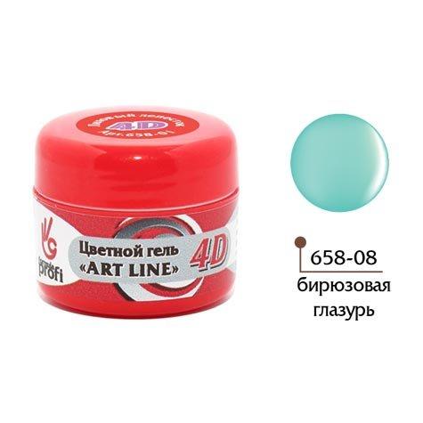 Формула Профи, 4D Art Line - Цветной гель №8 (бирюзовая глазурь, 5гр.)4D Гель для дизайна ногтей<br><br>
