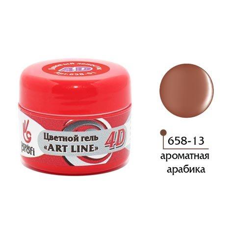 Формула Профи, 4D Art Line - Цветной гель №13 (ароматная арабика, 5гр.)4D Гель для дизайна ногтей<br><br>