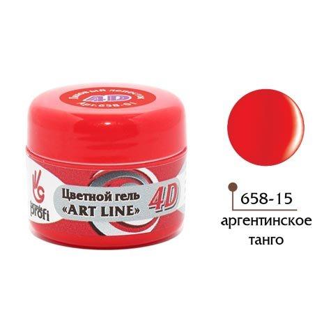 Формула Профи, 4D Art Line - Цветной гель №15 (аргентинское танго, 5гр.)4D Гель для дизайна ногтей<br><br>