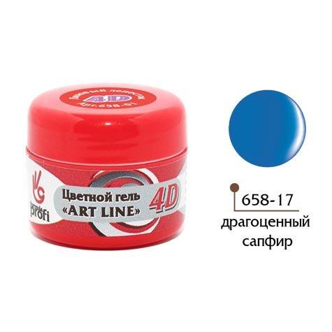 Формула Профи, 4D Art Line - Цветной гель №17 (драгоценный сапфир, 5гр.)4D Гель для дизайна ногтей<br><br>