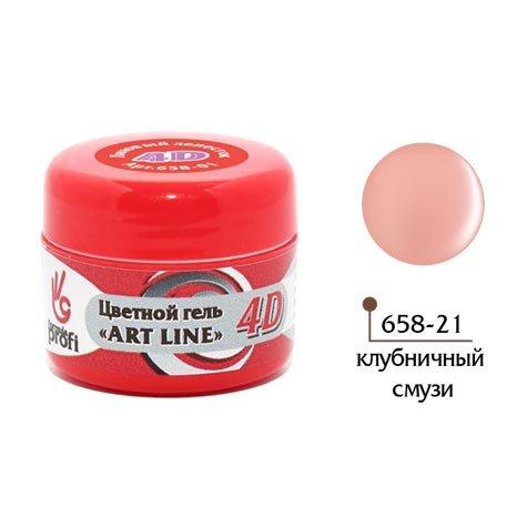 Формула Профи, 4D Art Line - Цветной гель №21 (клубничный смузи, 5гр.)4D Гель для дизайна ногтей<br><br>