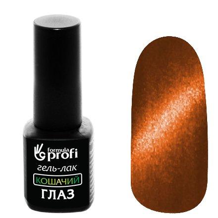 Формула Профи, Гель-лак Кошачий глаз №17 (5мл.)Формула Профи<br>Гель-лак Кошачий Глаз, тёмно-оранжевый, перламутровый, плотный<br>