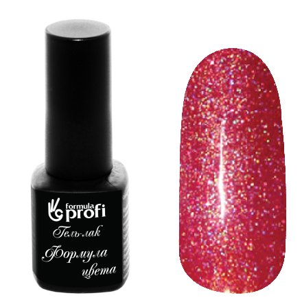 Формула Профи, Гель-лак УФ/LED №120 (фрезия, 5 мл.)Формула Профи<br>Гель-лак,красно-розовый, с голографическими блестками, полупрозрачный<br>