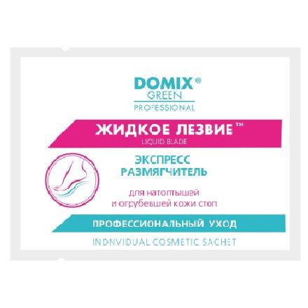 Domix, Жидкое лезвие - САШЕ, 17 гр.Средства для педикюра<br>Жидкое лезвие - DGP - САШЕ экспресс размягчитель для натоптышей и огрубевшей кожи стоп.<br>