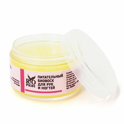 Rio Profi, Питательный воск для рук и ногтей (5 гр.)Масла для кутикулы<br>Воск для ногтей<br>