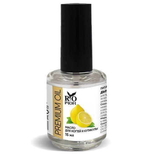 Rio Profi, Масло для кутикулы с кисточкой - Лимон (15 мл.)Rio Profi<br>Минеральное масло для кутикулы с кисточкой<br>