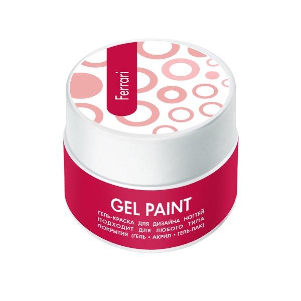 ruNail, Гель-краска (классическая, Феррари, Ferrari), 7,5 г, банкаГель краски RuNail<br>Гель-краска для художественной росписи и плоскостного дизайна ногтей, а также создания оригинального френча.<br>