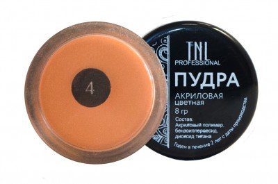 TNL, Акриловая пудра №04 - персиково-оранжевая (8 гр.)Акриловая пудра TNL<br>Цветная акриловая пудра,персиково-оранжевая<br>