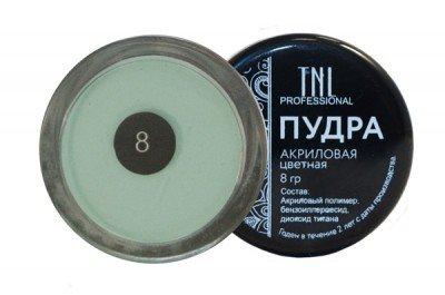TNL, Акриловая пудра №08 - папоротниковая (8 гр.)Акриловая пудра TNL<br>Цветная акриловая пудра, папоротниковая<br>