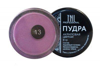 TNL, Акриловая пудра №13 - пурпурно-сиреневая (8 гр.)Акриловая пудра TNL<br>Цветная акриловая пудра,пурпурно-сиреневая<br>