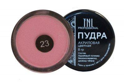 TNL, Акриловая пудра №23 - бежево-розовая (8 гр.)Акриловая пудра TNL<br>Цветная акриловая пудра,бежево-розовая<br>