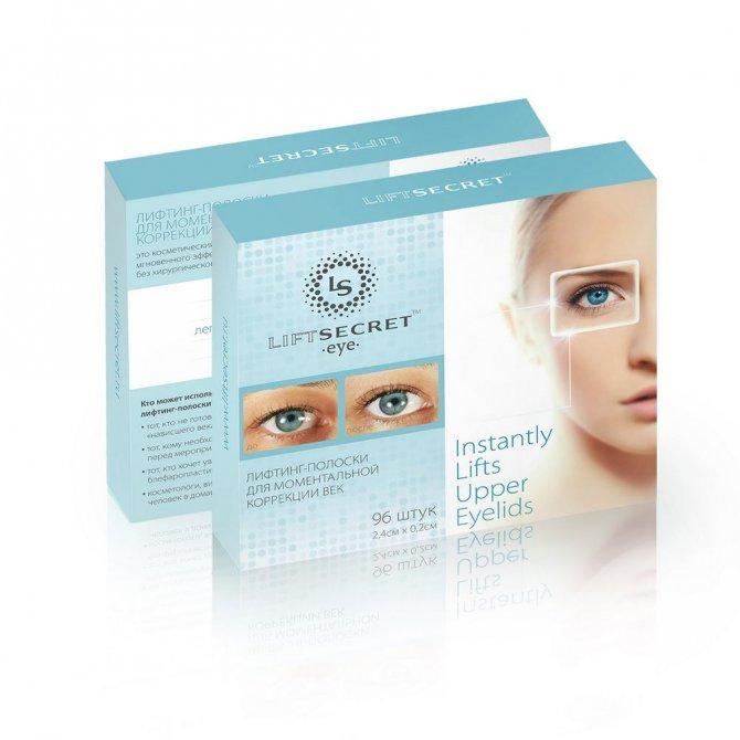 Lift Secret Eye, Лифтинг-полоски (96 шт.)Лифтинг для глаз<br>Лифтинг-полоски<br>