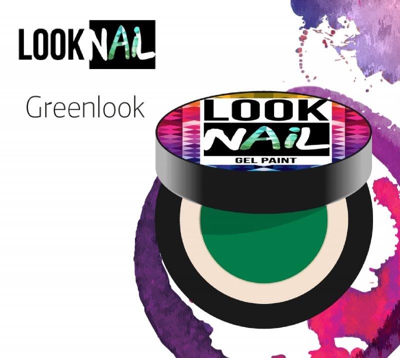 Look Nail, Гель-краска - Greenlook (Зеленый, 5 ml)Гель краски Look Nail<br>Гель-краска,зеленого цвета с остаточной липкостью<br>