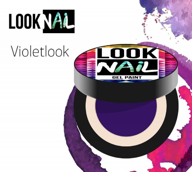 Look Nail, Гель-краска - Violetlook (Фиолетовый, 5 ml)Гель краски Look Nail<br>Гель-краска,темно-фиолетового цвета с остаточной липкостью<br>
