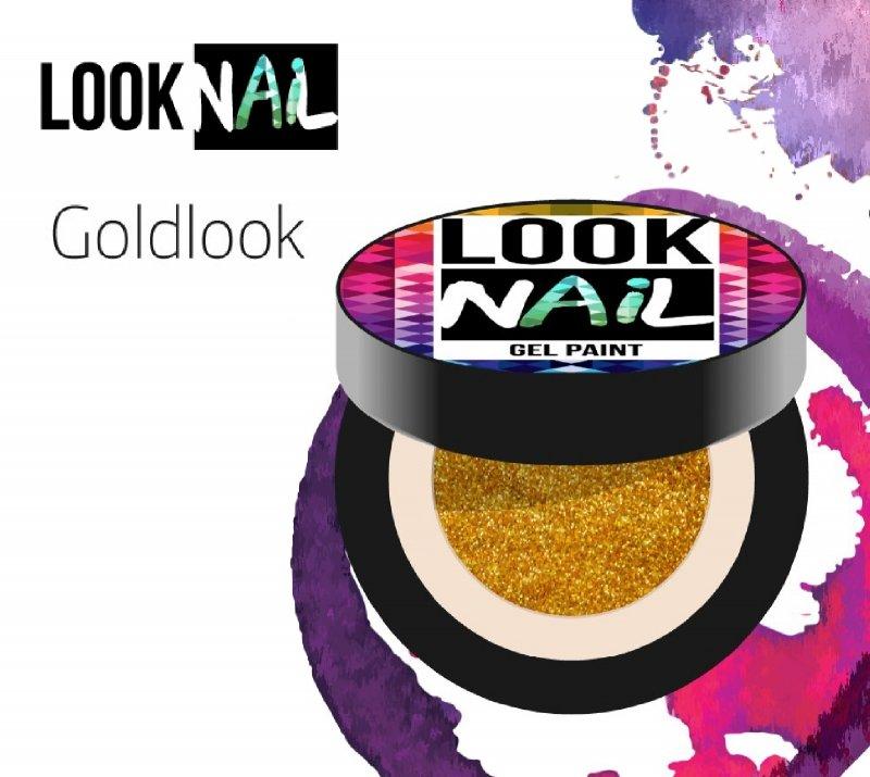 Look Nail, Гель-краска - Goldlook (Золотой, 5 ml)Гель краски Look Nail<br>Гель-краска,благородного золистого цвета без остаточной липкости<br>