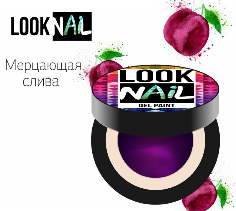 Look Nail, ����-������ - ��������� ����� (5 ml)