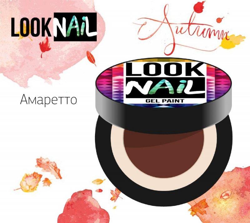Look Nail, Гель-краска - Амаретто (5 ml)Гель краски Look Nail<br>Гель-краска, бежево-коричневыйоттенокбез остаточной липкости<br>
