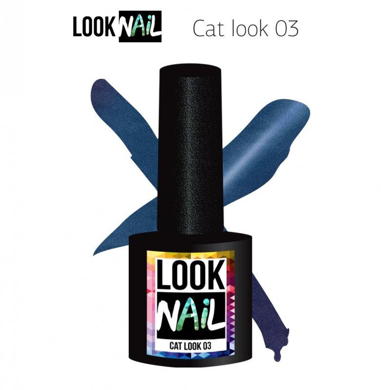 Look Nail, Cat Look - Кошачий глаз №03 (10 ml.)Look Nail<br>Гель-лак кошачий глаз, синий,перламутровый,плотный<br>