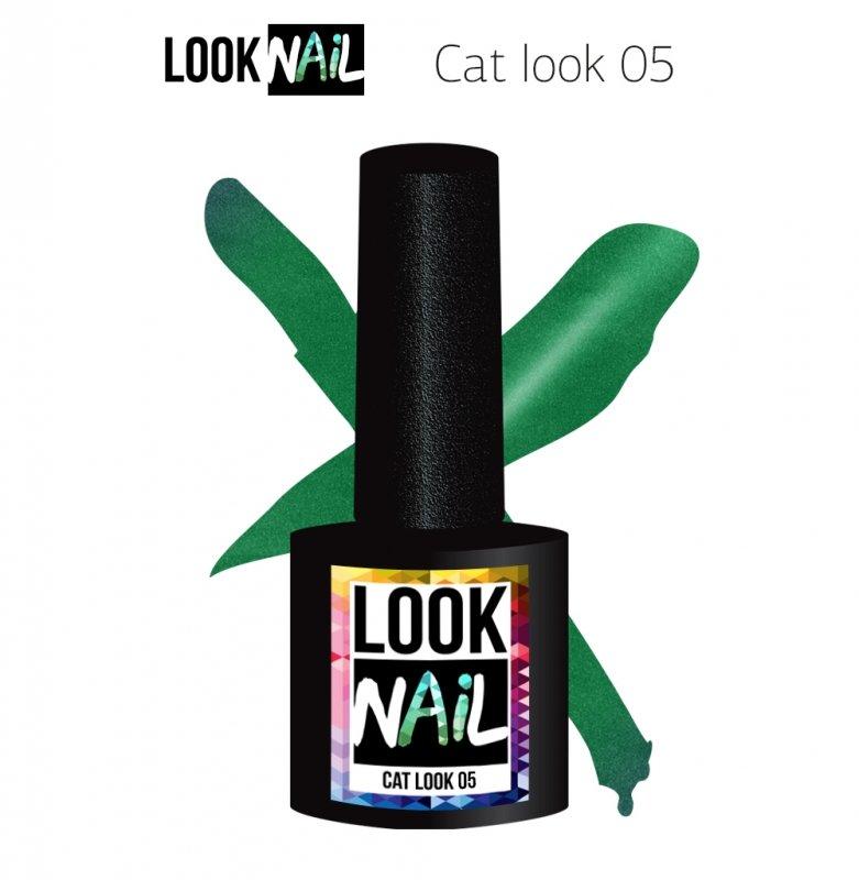 Look Nail, Cat Look - Кошачий глаз №05 (10 ml.)Look Nail<br>Гель-лак кошачий глаз, зеленый,перламутровый,плотный<br>