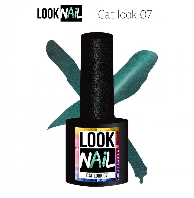 Look Nail, Cat Look - Кошачий глаз №07 (10 ml.)Look Nail<br>Гель-лак кошачий глаз, бирюзовый,перламутровый,плотный<br>