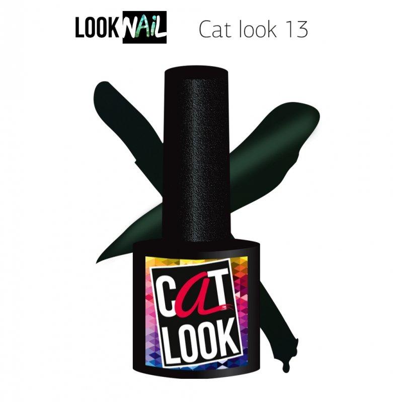 Look Nail, Cat Look - Кошачий глаз №13 (10 ml.)Look Nail<br>Гель-лак кошачий глаз, изумрудный, перламутровый,плотный<br>