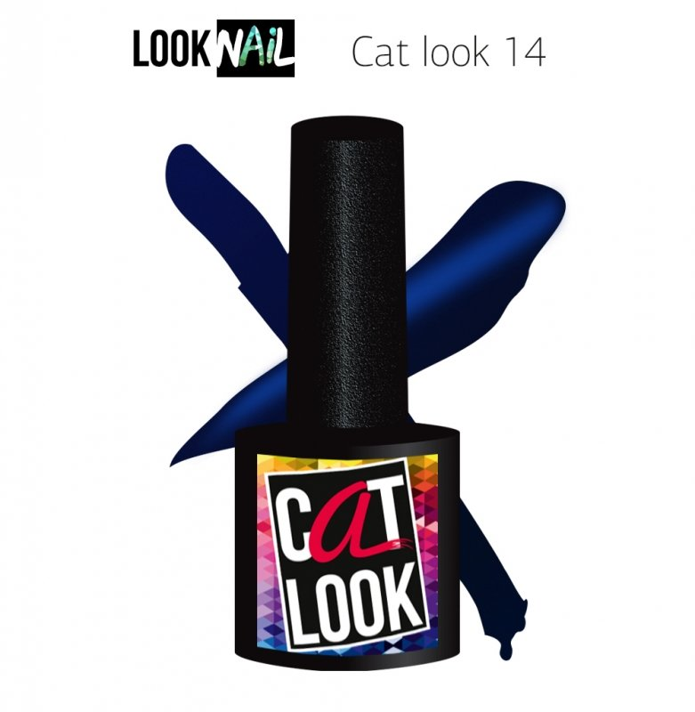 Look Nail, Cat Look - Кошачий глаз №14 (10 ml.)Look Nail<br>Гель-лак кошачий глаз, ультрамарин, перламутровый,плотный<br>