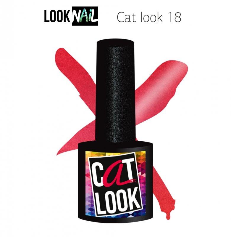 Look Nail, Cat Look - Кошачий глаз №18 (10 ml.)Look Nail<br>Гель-лак кошачий глаз, розовый, перламутровый,плотный<br>