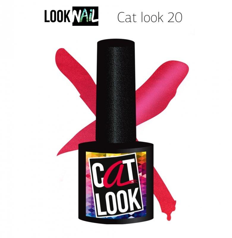Look Nail, Cat Look - Кошачий глаз №20 (10 ml.)Look Nail<br>Гель-лак кошачий глаз, темный розовый, перламутровый,плотный<br>