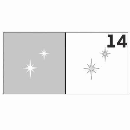 AIRnails, Трафарет №14Трафареты<br>Набор многоразовых клеевых трафаретов для аэрографии на ногтях, 6шт/1уп<br>