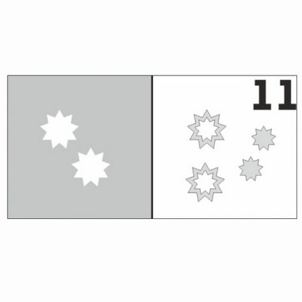 AIRnails, Трафарет №11Трафареты<br>Набор многоразовых клеевых трафаретов для аэрографии на ногтях, 6шт/1уп<br>