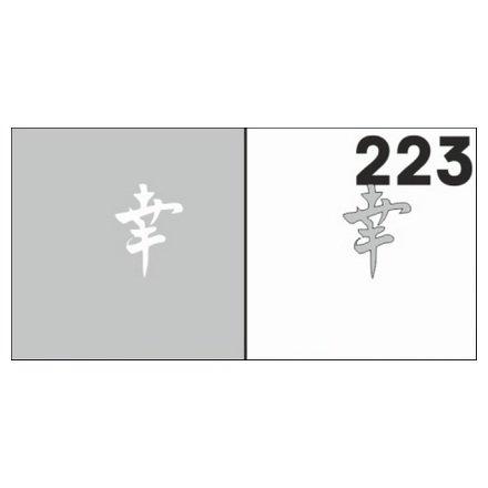AIRnails, Трафарет №223Трафареты<br>Набор многоразовых клеевых трафаретов для аэрографии на ногтях, 6шт/1уп<br>