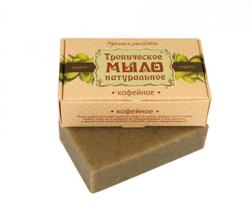 Дом Природы, Мыло натуральное (Кофейное)Органическое мыло<br>Мыло-скраб на основе молотого кофе.<br>