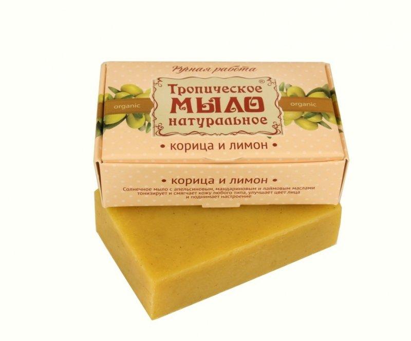 Дом Природы, Мыло натуральное (Корица и лимон)Органическое мыло<br>Питательное мыло на основе эфирных масел корицы и лимона.<br>