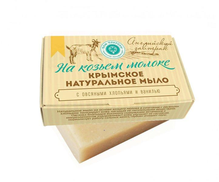 Дом Природы, Мыло натуральное (Английский завтрак) на козьем молокеОрганическое мыло<br>Глубокое очищение и тонус кожи.<br>