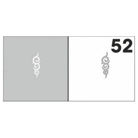 AIRnails, Трафарет №52Трафареты<br>Набор многоразовых клеевых трафаретов для аэрографии на ногтях, 6шт/1уп<br>