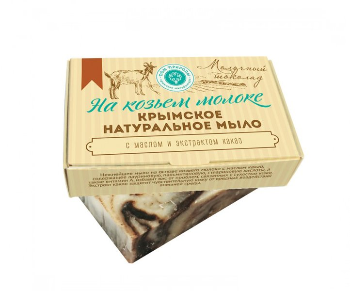 Дом Природы, Мыло натуральное (Молочный шоколад) на козьем молокеОрганическое мыло<br>Для сухой и чувствительной кожи.<br>