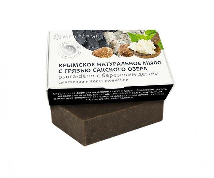 Дом Природы, Мыло грязевое MED formula №9Органическое мыло<br>Spora-Derm (смягчение и восстановление) для раздраженной, склонной к заболеваниям кожи.<br>