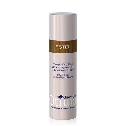 Estel, Жидкий шелк OTIUM Diamond для гладкости и блеска волос, 100 мл