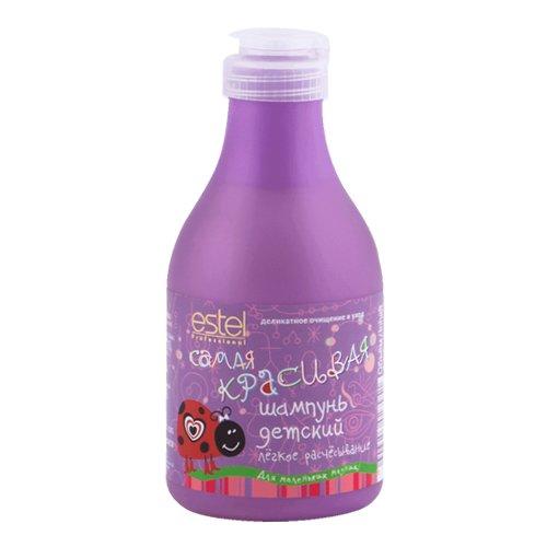 Estel, Шампунь САМАЯ КРАСИВАЯ, детский для легкого расчесывания, 250 млВсе средства<br>Специальная формула мягкого шампуня предотвращает спутывание волос во время мытья, обеспечивает лёгкое расчесывание<br>