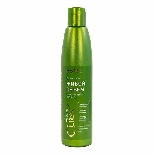Estel, Бальзам CUREX Volume для придание объема (для жирных волос), 250 мл