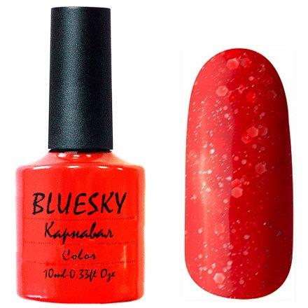 Bluesky Карнавал, 017Bluesky 10 мл<br>Гель-лак красный оттенок, с крупными и мелкими блестками, плотный.<br>