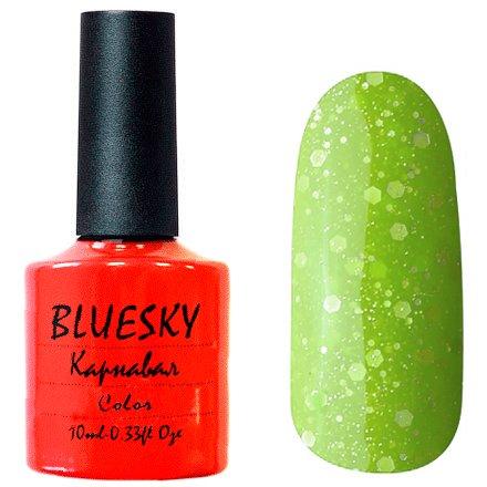 Bluesky, Карнавал 022Bluesky 10 мл<br>Гель-лак салатовый оттенок, с крупными и мелкими блестками, полупрозрачный.<br>