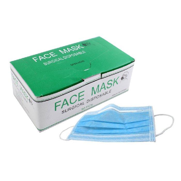 IMrus, Маска медицинская трехлойная на резинках (голубая, уп.50шт)Прочие материалы <br>Одноразовая маска медицинская, в упаковке 50 шт.<br>